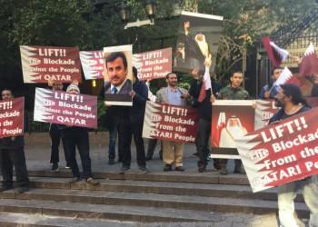 اعتصام أمام قنصلية السعودية بنيويورك للمطالبة بوقف حصار قطر