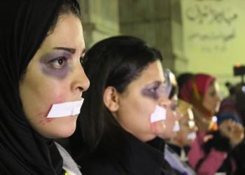 1.5 مليار جنيه تكلفة عنف الزوج ضد المرأة المصرية سنويا