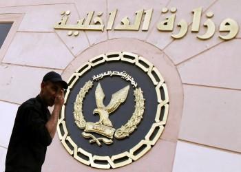 بعد تغيير رئيس الأركان.. 8 مساعدين جدد لوزير الداخلية بمصر