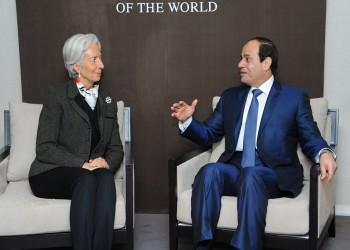 الخصخصة.. أبرز شروط «صندوق النقد» لمنح مصر الشريحة الثالثة