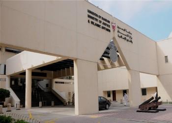 البحرين.. الحكم بسجن مواطنين اثنين وإسقاط الجنسية عنهما