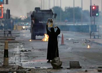ناشطات بحرينيات ينهين إضرابهن عن الطعام في السجن