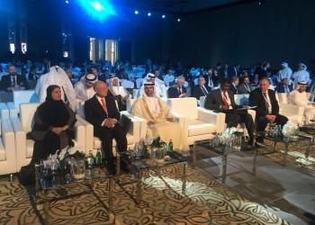 إيران تلغي مشاركتها في مؤتمر أممي للطاقة النووية بالإمارات