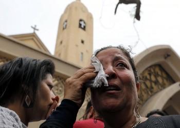 أقباط يتهمون النظام المصري بـ«التمييز» ضدهم