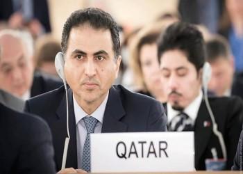 قطر: تأشيرة دخول البحرين انتهاك لقرارات «التعاون الخليجي»