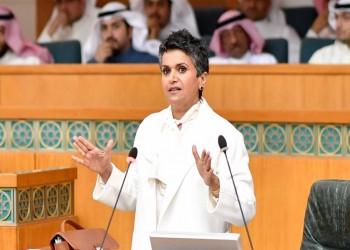 نائبة كويتية تقترح تشكيل وفد برلماني خليجي لحل الأزمة