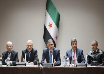 سوريا.. «الهيئة العليا للمفاوضات» ترفض رسميا حضور مؤتمر سوتشي