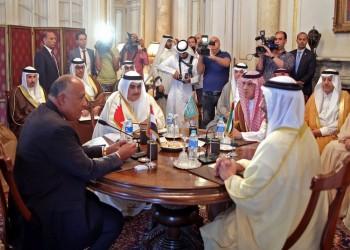 وزراء خارجية دول الحصار يجتمعون في الإمارات