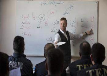 شرطة أنقرة تتعلم العربية لتسهيل التواصل مع اللاجئين