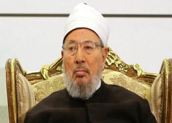 «القرضاوي»: الغرب أحبط «الربيع العربي».. والأمة تحتاج إعادة تأهيل