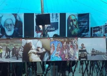 العراق يستضيف منتدى ومعرضا لمعارضين شيعة من السعودية والبحرين