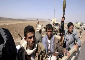 مقتل قائدين من ميليشيات «الحوثي» بقصف للتحالف العربي
