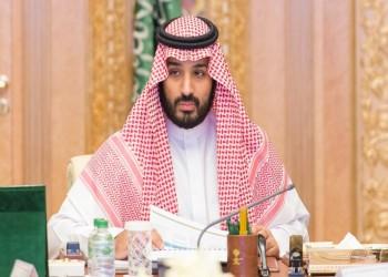 الإمارات تروج لاعتقالات «بن سلمان» بأمريكا وتصفها بـ«الإصلاحية»