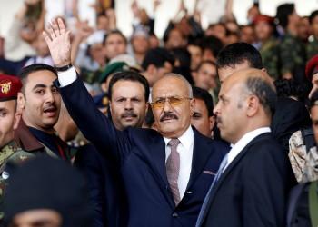 قائمة «الإرهاب» السعودية تعزز الشكوك بين «صالح» و«الحوثيين»