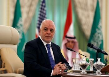 «العبادي» يبحث التدخل لتخفيف التوتر بين الرياض وطهران