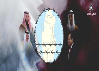 الأزمة الخليجية.. السعودية تهون والبحرين تصعد وقطر تستفيد