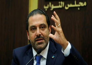 ألمانيا للسعودية: لا ينبغي المخاطرة بالتقدم الذي أحرزه «الحريري»