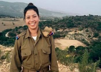 مغربية تلتحق بجيش الاحتلال بعد تهريبها وأسرتها إلى (إسرائيل)
