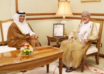 وزير الخارجية القطري يلتقي نظيره العماني لبحث القضايا المشتركة