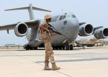 «بلومبيرغ»: الإمارات وشركات دولية انتهكت الحظر الأممي على إريتريا