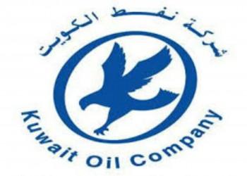 «نفط الكويت» تضخ استثمارات بـ16.5 مليار دولار خلال 5 سنوات
