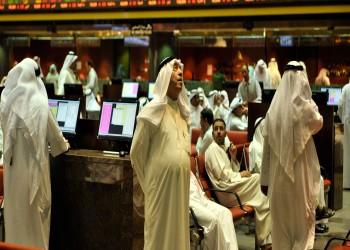 «المركزي الكويتي» يبيع أذون خزانة حكومية بـ529 مليون دولار