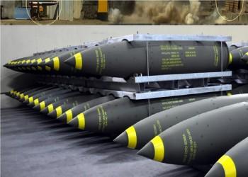 الإمارات تشتري قنابل من تركيا بـ20 مليون دولار
