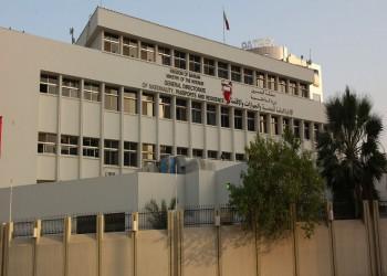 البحرين تبدأ تفعيل فرض تأشيرات دخول على القطريين