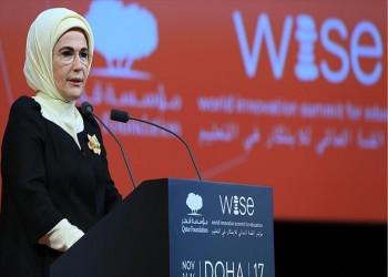 عقيلة «أردوغان» تشارك في مؤتمر «القمة العالمي للابتكار في التعليم» بقطر