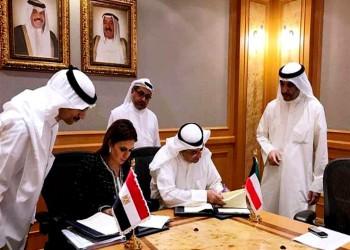 «الصندوق الكويتي» يوقع مع مصر اتفاقيتين لدعم مشروعات بسيناء