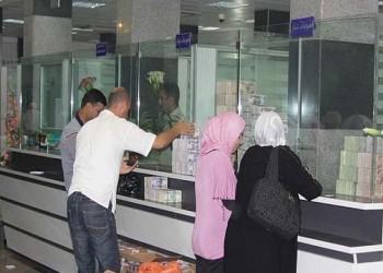 مصرف عراقي يحصل على موافقة شفهية لافتتاح فرع بالسعودية