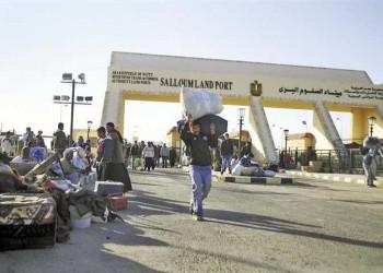 اتصالات مصرية لنيل حصة من كعكة إعمار ليبيا