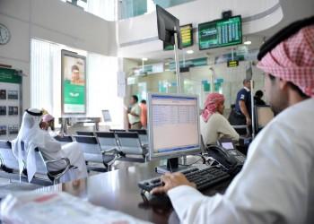 بنوك الإمارات ترفع استثماراتها في سندات الدين بنسبة 15.5%
