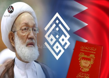 البحرين تنفي مسؤوليتها عن تدهور صحة «عيسى قاسم»