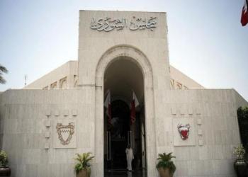 البحرين تقتطع دولارين من كل برميل نفط لـ«احتياطي الأجيال»