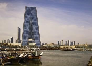 الأصول الأجنبية للمركزي الكويتي تنخفض 3.4% في أكتوبر