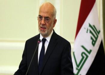 العراق يستدعي سفير أمريكا ويسلمه احتجاجا على قرار القدس