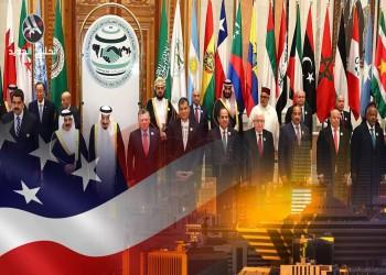 ترامب يطلق رصاصة الرحمة على السلام وحل الدولتين