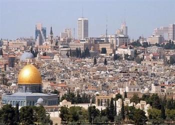 سلطنة عمان تعرب عن أسفها لقرار «ترامب» حول القدس