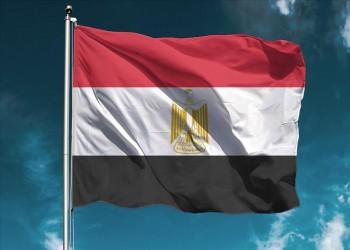 مسيرات بمصر رفضا للمساس بالقدس
