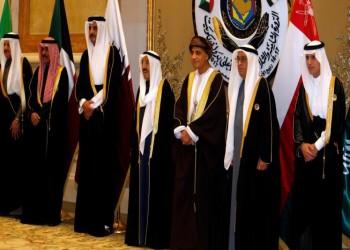 تحديث مجلس التعاون الخليجي