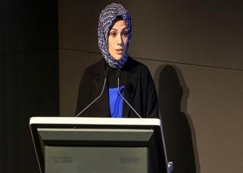 ابنة «أردوغان» تحذر من عواقب قرار «ترامب» على نساء فلسطين