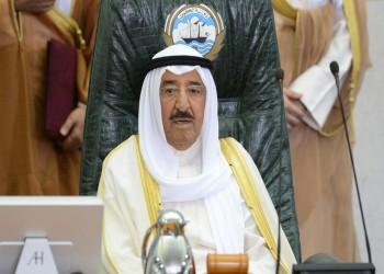 مرسوم كويتي بتشكيل الحكومة وتعيين نجل الأمير وزيرا للدفاع