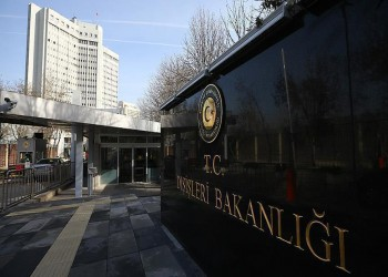 تركيا تهاجم مستشار «ترامب» بعد اتهامها برعاية التطرف