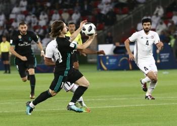 نهائي مونديال الأندية.. ريال مدريد وجريميو يسعيان لزعامة العالم