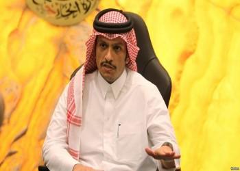 قطر: 26 ألف حالة انتهاك لحقوق الإنسان بسبب «الحصار»