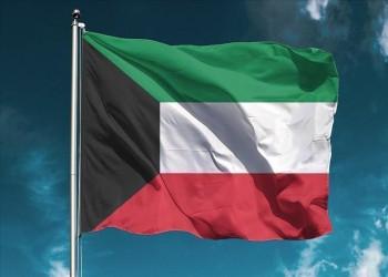 تراجع أصول البنك المركزي الكويتي 1.2% الشهر الماضي