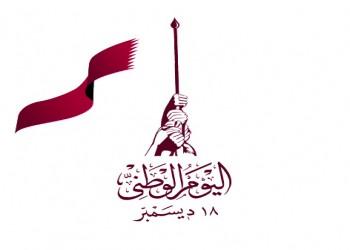 أندية أوروبا تشارك قطر احتفالها باليوم الوطني