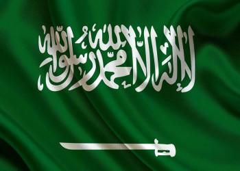 السعودية تعلن وفاة الأميرة «العنود بنت متعب بن عبدالعزيز»