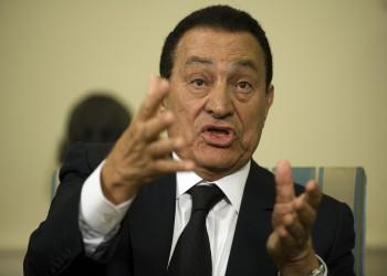 رسميا.. سويسرا تلغي تجميد أصول «مبارك» ورموزه